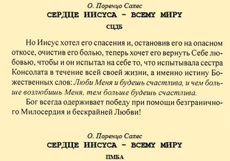 testo-russo